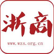世界浙商网