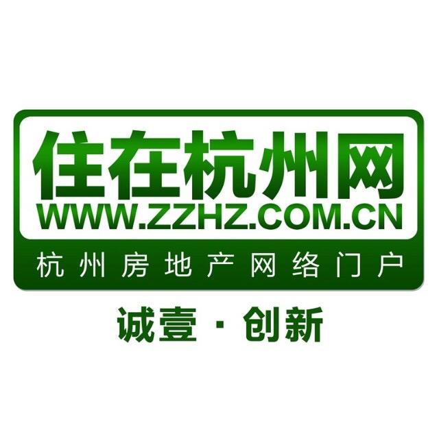 住在杭州网