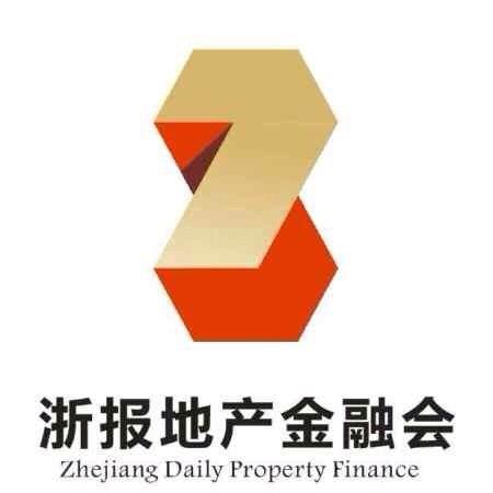 浙报地产金融会