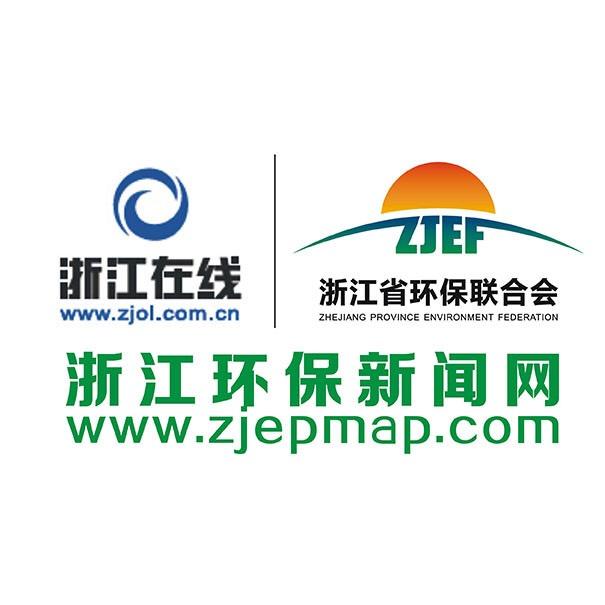 浙江在线环保新闻网