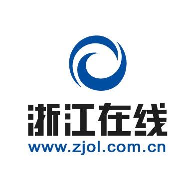 浙江(jiang)在線